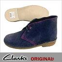 Clarks 394d