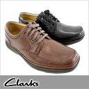 Clarks 587c