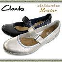 Clarks 711 bl nz