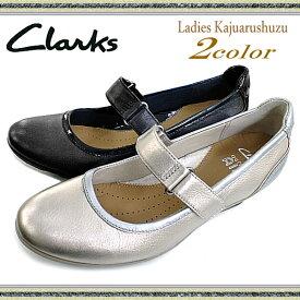 2011・クラークス Clarks HUSTLE WHIZZ 711D本革・レディース 大きいサイズ ストラップカジュアルシューズ 黒