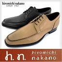 Hiromichi-310haej