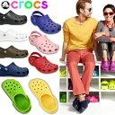 Crocs 10001 1