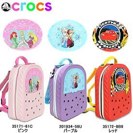 期間限定 クロックス バックパック Crocs Lights backpack 35171/35172/201934 ディズニー プリンセス/アナと雪の女王 サンダル