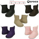 Crocs boots b 1