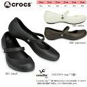Crocs11050-1