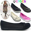 Crocs12333-1