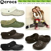 Crocs mammoth BOA Evo clog mens Womens crocs mammoth evo clog 12878 Crocs mammoth eBay or clog lightweight sandal clog sandal-