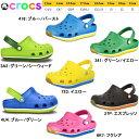 Crocs14006-of-1
