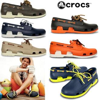 Crocs 男士凉鞋海滩线船鞋男子鳄鱼的沙滩线船鞋男士 14327 男士轻甲板鞋鞋男士凉鞋-