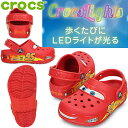 Crocs15263 1