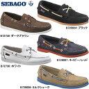 Sebago docksides 1 1