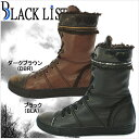 Blacklist-bc9033