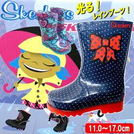 スケッチャーズ 光る レインブーツ 防水 SKECHERS [10425N] ベビー キッズ Twinkle toes Boogie Lights Star Stuff 長靴 子供靴 rain