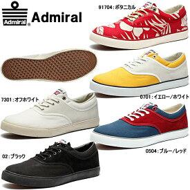 アドミラル スニーカー メンズ オール セインツ Admiral ALL SAINTS SJAD1422 レディース 黒 白 おしゃれ