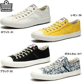 アドミラル スニーカー sneaker メンズ レディース バーキンサイド Admiral BARKINGSIDE SJAD1505 黒 白 おしゃれ