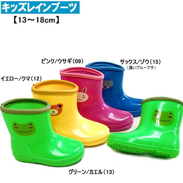 キッズ レインブーツ B24676 アニマル柄 レインシューズ 子供 男の子 女の子 長靴 雨靴 雨の日