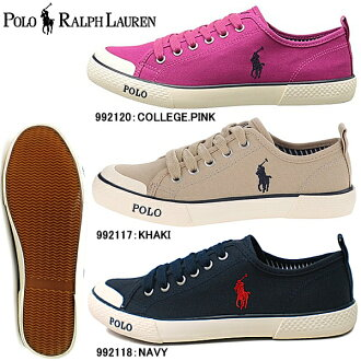 马球拉尔夫劳伦运动鞋孩子妇女的马球拉尔夫劳伦 · 卡莱尔第二 992120 / 992117 / 992118 凯雷孩子们的鞋孩子鞋男孩女孩马球拉尔夫劳伦