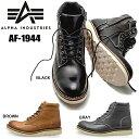 Alpha-1944-1