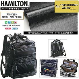 ショルダーバッグ メンズ ハミルトン HAMILTON 日本製 made in japan [42530] [横40×縦31×幅14(cm)] 3WAY