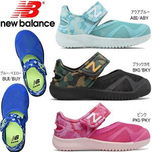 ニューバランス キッズサマーシューズ 水陸両用 New Balance KA208 正規品 kids 男の子 女の子