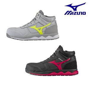 安全靴 作業靴 メンズ おしゃれ MIZUNO ミズノ オールマイティ ZW43H F1GA2003 オシャレ 同梱不可