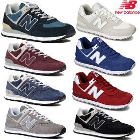 ニューバランス メンズ レディース スニーカー sneaker ML574 New Balance ML574 グレー ネイビー おしゃれ