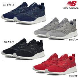 ニューバランス CM997H BA/BB/BC/BD New Balance メンズ レディース スニーカー sneaker おしゃれ