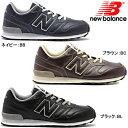 Nb m368l 1