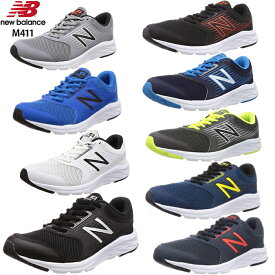 ニューバランス New Balance スニーカー メンズ M411 LB1 LW1 CT1 RB1 CC1 LG1 RN1 RG1 ランニングシューズ sneaker