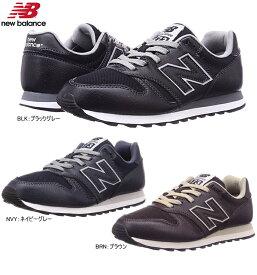 ニューバランス メンズ レディース スニーカー New Balance ML373 BRN BLK NVY newbalance sneaker おしゃれ