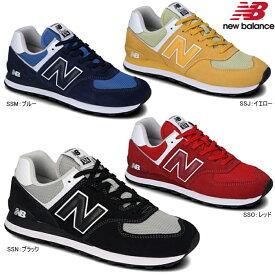 New Balance ニューバランス ML574 メンズ レディース スニーカー カジュアル 靴 おしゃれ sneaker