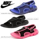Nike-386518