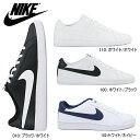 Nike 844802