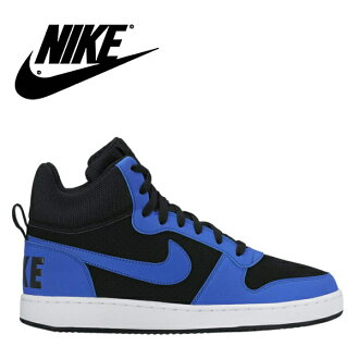 NIKE耐吉COURT BOROUGH MID SL(大衣巴洛中間SL)844885-002黑色/派拉蒙藍色人運動鞋●