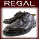 Regal-2504
