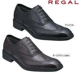 リーガル 靴 メンズ ビジネスシューズ REGAL 32PRBE ウイングチップ 2E 本革 ゴアテックス