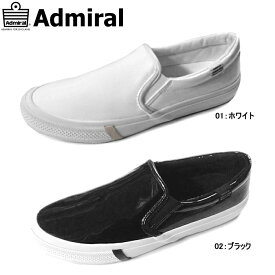 アドミラル スニーカー スリッポン レディース ソルトディーン Admiral SALTDEAN/SE01 AD1504SE01