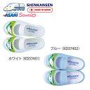 Shinkansen s01 2