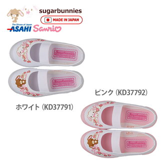 Shoes anime bunnies S01 sugarbunnies ballet shoes Sanrio character kids junior school shoes shoes Asahi Japan-era children shoes made in japan asahi white pink ○