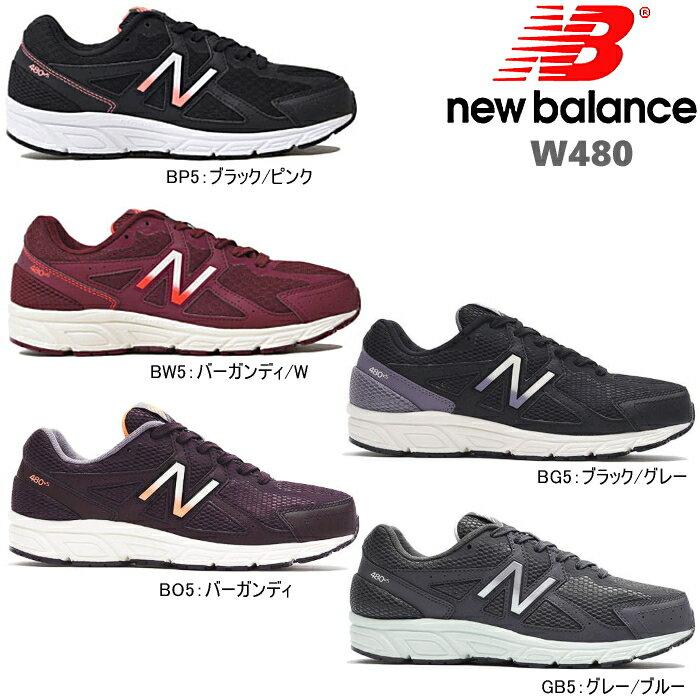 ニューバランス 480 New Balance 靴 レディース スニーカー W480 正規品
