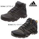 82ff0a6430fc Mid cut boots to be able to use TERREX AX3 MID GTX Adidas adidas BC0466  BC0468 men trekking shoes multi-に for