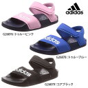 a473097a0abc Is comfortable in both the ADILETTE SANDAL K アディレッタサンダル K Adidas adidas  G26876 G26878 G26879 kids sandals locker room and the street  wear  ...