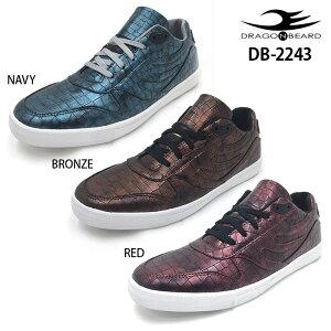 ドラゴンベアード スニーカー snekaer DRAGON BEARD DB-2243 メンズ レディース sneaker おしゃれ