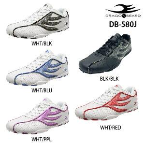 DRAGON BEARD ドラゴンベアード DB-580J メンズ スニーカー sneaker sneaker 30代 40代