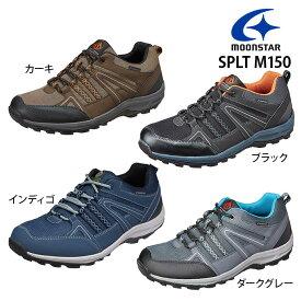 ムーンスター スニーカー メンズ 防水 抗菌防臭 耐摩耗ソール 4E SPLT M150 sneaker