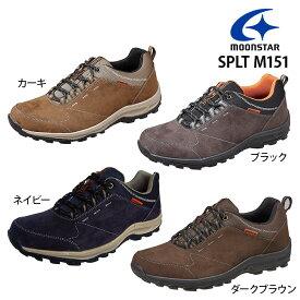 ムーンスター スニーカー メンズ 防水 抗菌防臭 耐摩耗ソール 4E SPLT M151 sneaker