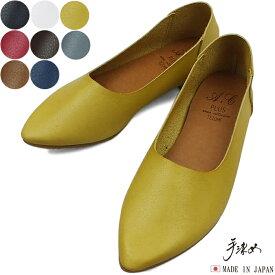 ANNA COLLECTION PLUS-アンナコレクションプラス- 日本製手染め素材使用シルエットが美しいアーモンドトゥフラットパンプス。3E 幅広設計 カジュアルシューズ 日本製 コンフォート 痛くない 歩きやすい 靴 婦人靴