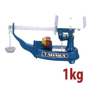上皿さおはかり 1kg BHK-621 146×130×175mm