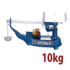 上皿さおはかり 10kg BHK-6210 230×200×230mm