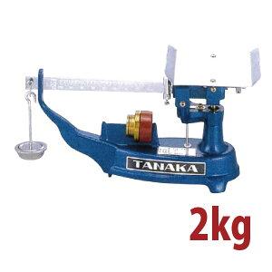 上皿さおはかり 2kg BHK-622 146×130×175mm